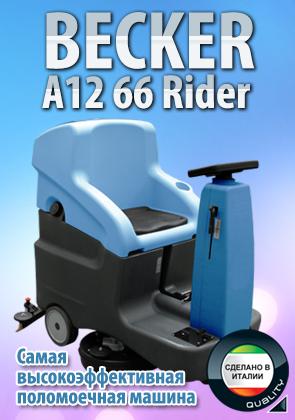 Becker A12 66 Rider