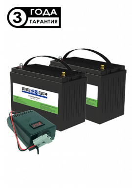 Комплект АКБ и ЗУ BECKER Li-Titan Kit A5