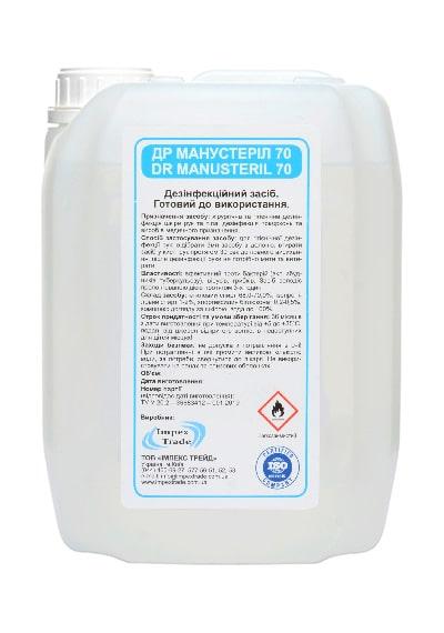 Дезинфицирующее средство ДР Манустеріл 70 (5л)