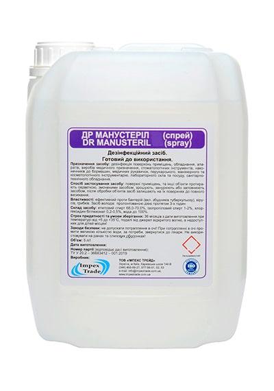 Дезинфицирующее средство ДР Манустеріл (5л, спрей)